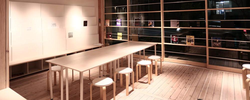 1階のイベントスペースは、レンタルスペースとして会員外の方も利用可能です。
