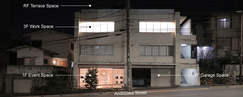 3Fワークスペースを基盤に街に開かれたイベントスペースやガレージ、開放的な屋上空間を持つAndozaka COIN